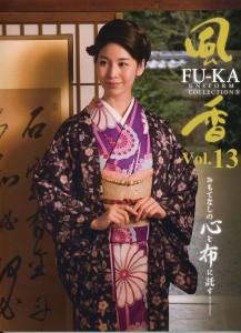 fuka181