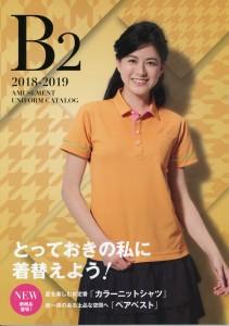 b2277